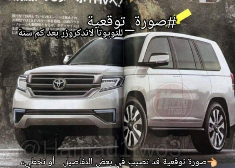 The new Toyota Land Cruiser is expected for 2020