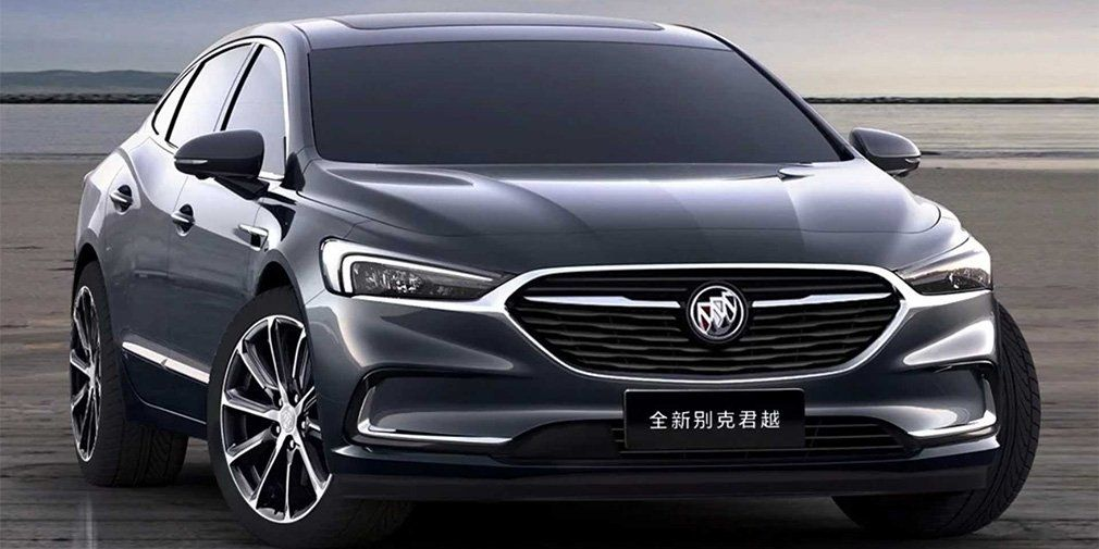 Buick LaCrosse successfully has been updated