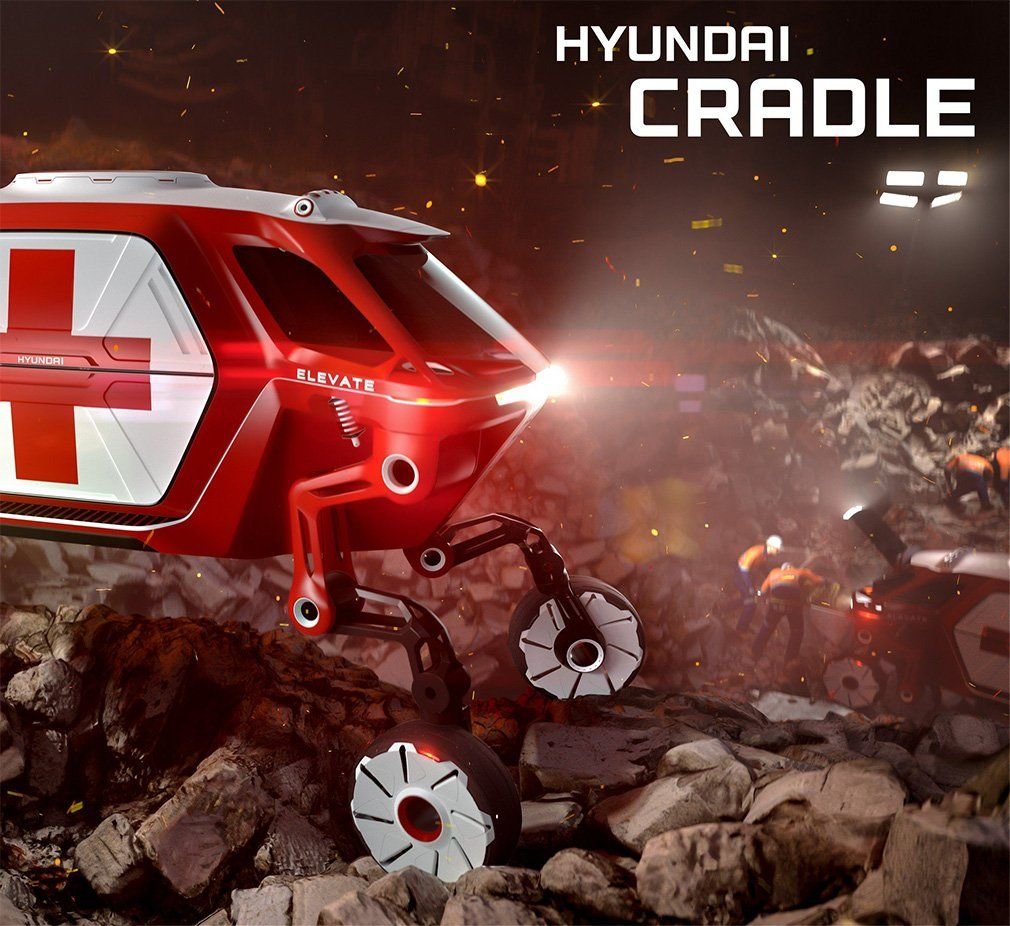 Hyundai announced a walking cars