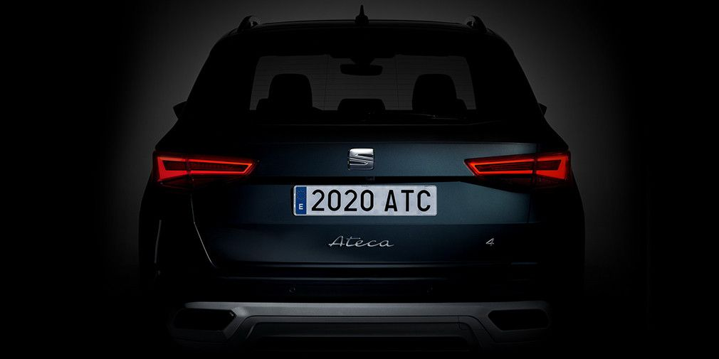 Seat announced the premiere of the updated Ateca SUV