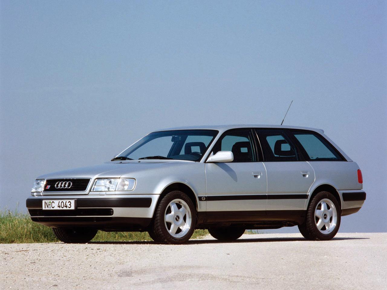 Audi 100 Avant photo 48040