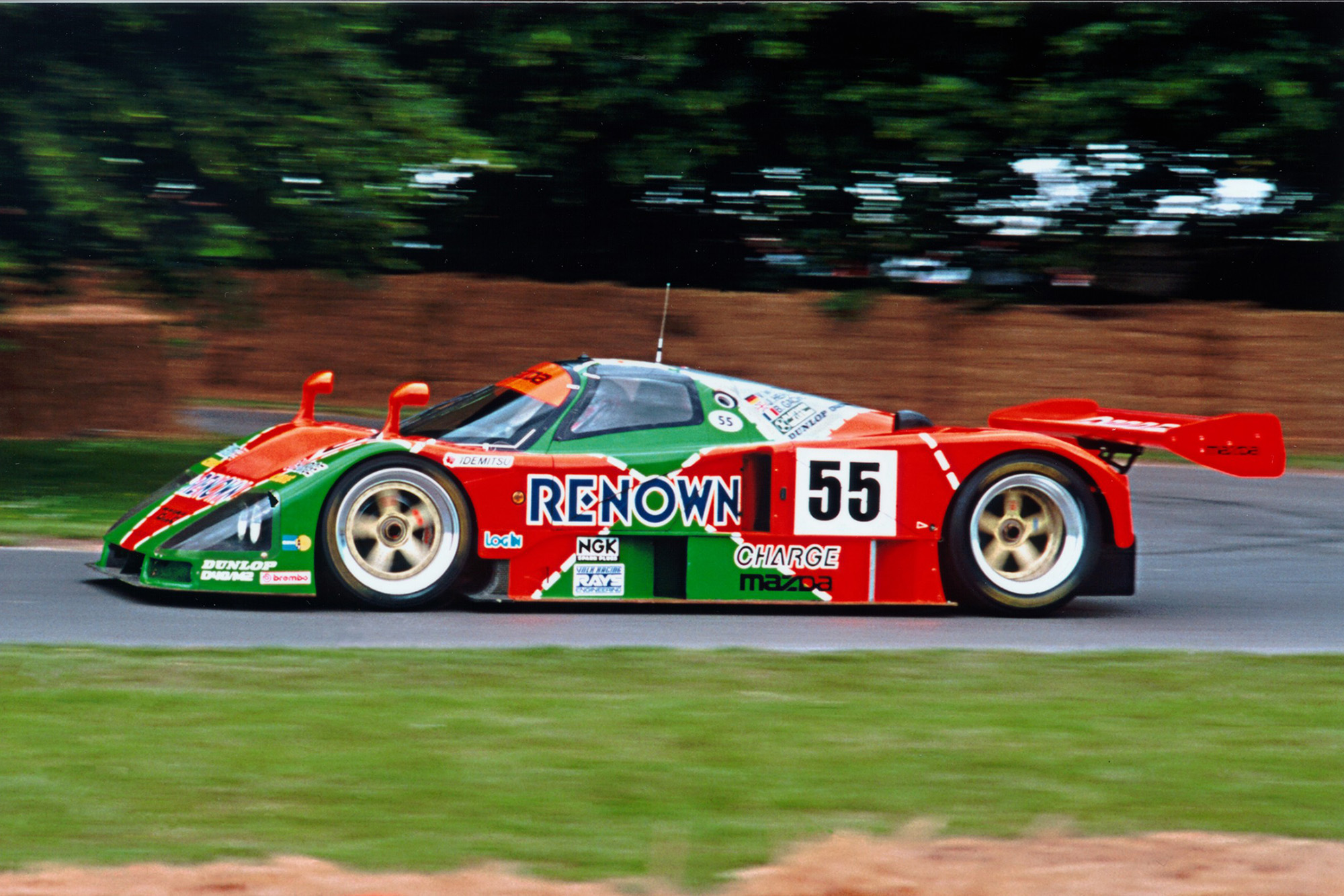 mazda 787b photos photogallery with 11 pics. Black Bedroom Furniture Sets. Home Design Ideas