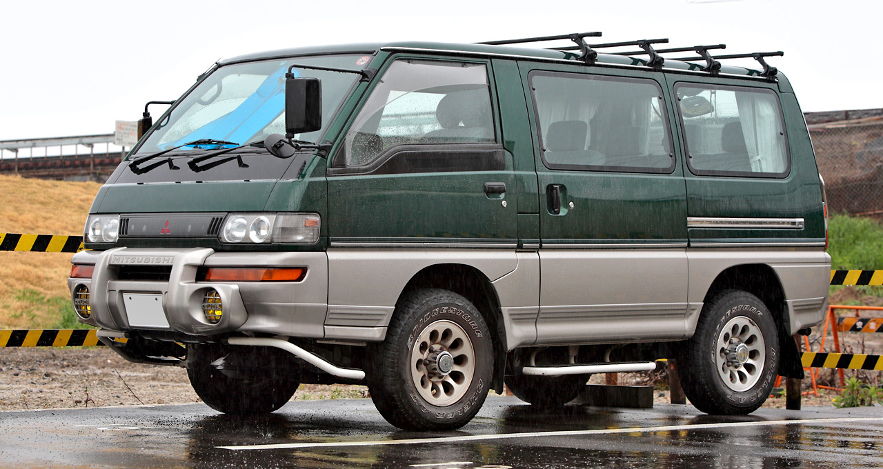 Mitsubishi Delica 96 Wiring Diagram Wiring Diagram And Schematics