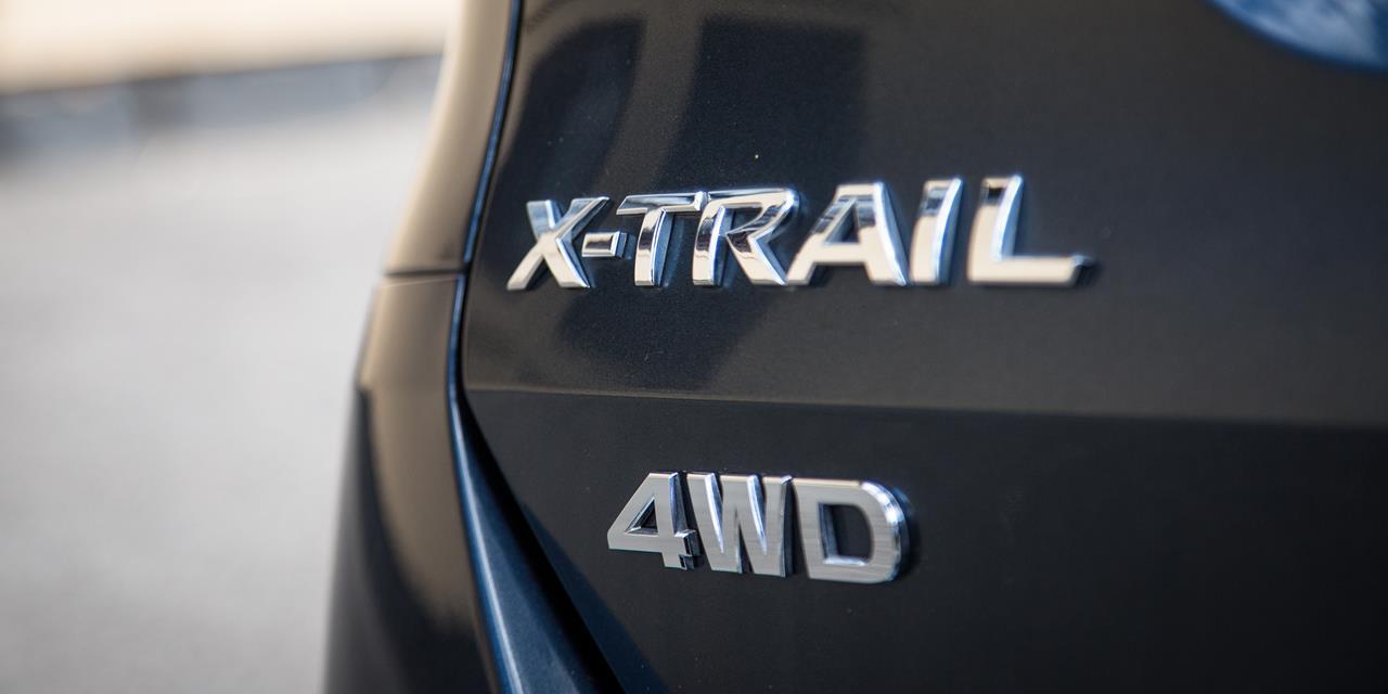 Nissan X-Trail photo 170224