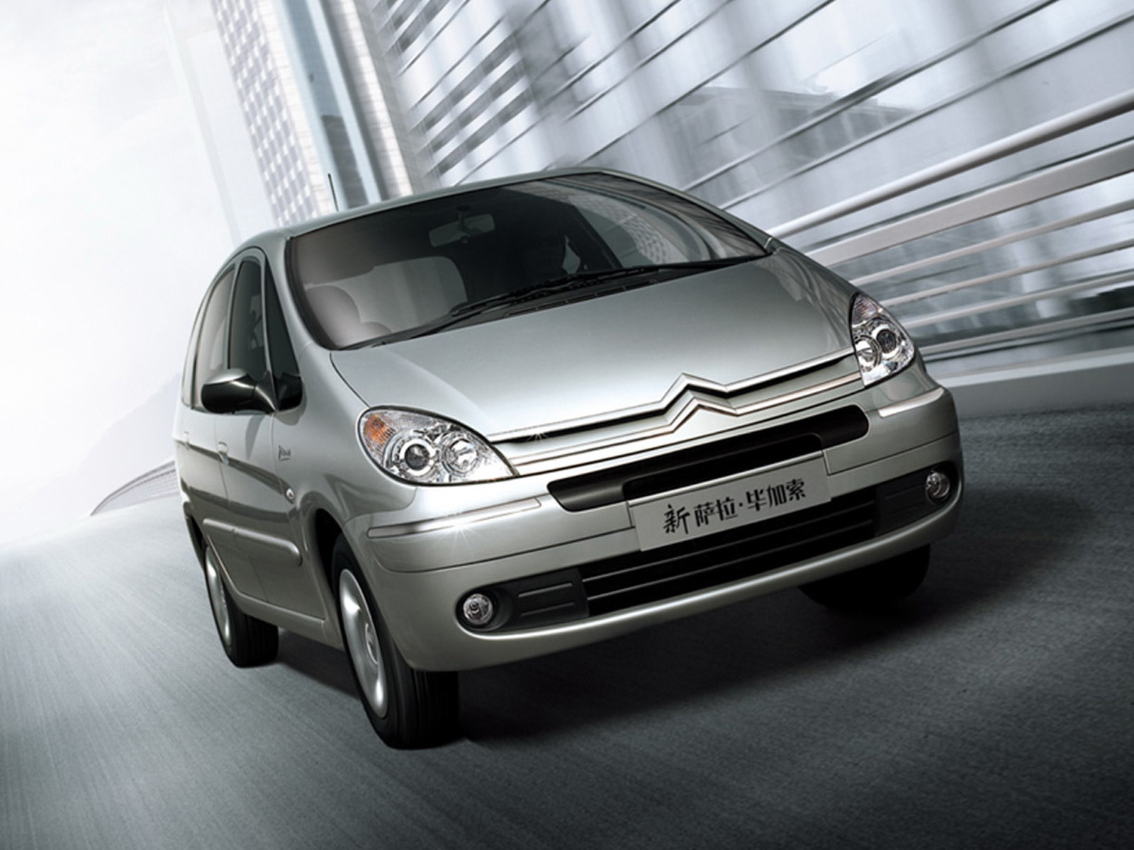 Citroen Xsara Picasso photo 105776