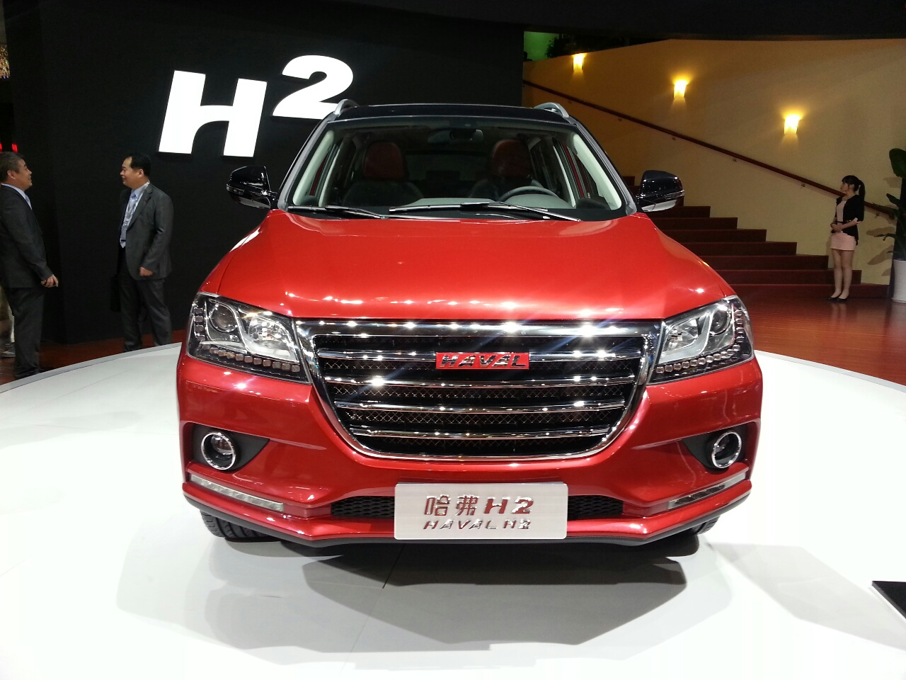 Great Wall Haval H2 photo 130098