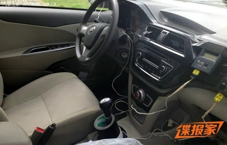 Lifan X50 photo 103113