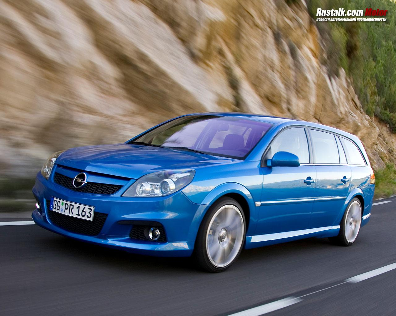 Opel Vectra OPC photo 27353